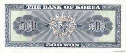 500 Won CORÉE DU SUD  1962 P.37a TTB