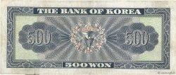 500 Won CORÉE DU SUD  1962 P.37a TB