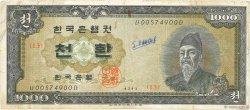 1000 Hwan CORÉE DU SUD  1960 P.25a pr.TB