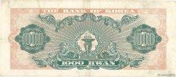 1000 Hwan CORÉE DU SUD  1961 P.25b TB