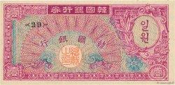 1 Won CORÉE DU SUD  1953 P.11a NEUF