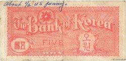 5 Won CORÉE DU SUD  1953 P.12 TB+