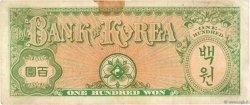 100 Won CORÉE DU SUD  1953 P.14 pr.TTB
