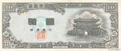 10 Won CORÉE DU SUD  1956 P.17d TTB+