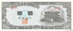 10 Won CORÉE DU SUD  1956 P.17d NEUF