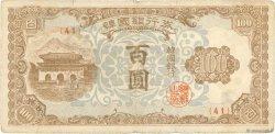 100 Won CORÉE DU SUD  1950 P.07 B+