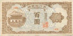 100 Won CORÉE DU SUD  1950 P.07 TB