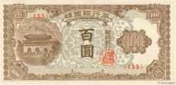 100 Won CORÉE DU SUD  1950 P.07 SPL