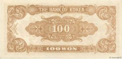 100 Won CORÉE DU SUD  1950 P.07 NEUF