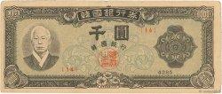 1000 Won CORÉE DU SUD  1952 P.10a pr.TTB