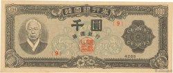 1000 Won CORÉE DU SUD  1952 P.10a SUP