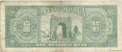 100 Hwan CORÉE DU SUD  1954 P.19a pr.TTB