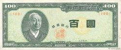 100 Hwan CORÉE DU SUD  1955 P.19b TTB+