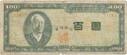 100 Hwan CORÉE DU SUD  1956 P.19c B