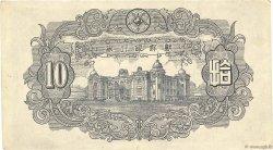 10 Won CORÉE DU SUD  1949 P.02 TTB
