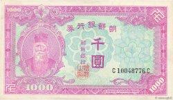 1000 Won CORÉE DU SUD  1950 P.03 SUP
