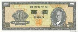 100 Hwan CORÉE DU SUD  1957 P.21 SUP+