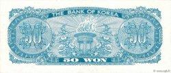 50 Won CORÉE DU SUD  1969 P.40 SPL
