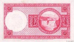 10 Kronur ISLANDE  1948 P.33a SPL