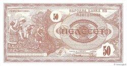 50 Denari MACÉDOINE  1992 P.03a SUP