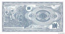 100 Denari MACÉDOINE  1992 P.04a pr.NEUF