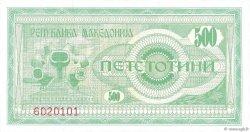 500 Denari MACÉDOINE  1992 P.05a NEUF