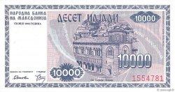 10000 Denari MACÉDOINE  1992 P.08a NEUF
