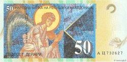50 Denari MACÉDOINE  1996 P.15a TTB