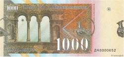 1000 Denari MACÉDOINE  1996 P.18a pr.NEUF