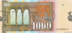 1000 Denari MACÉDOINE  2003 P.22a pr.NEUF
