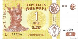 1 Leu MOLDAVIE  1994 P.08a NEUF