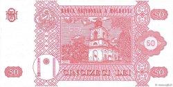 50 Lei MOLDAVIE  1992 P.14a NEUF