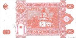 50 Lei MOLDAVIE  2008 P.14e NEUF