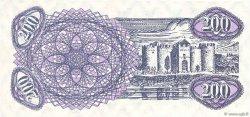 200 Cupon MOLDAVIE  1992 P.02 NEUF