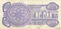 200 Cupon MOLDAVIE  1992 P.02 TB