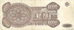1000 Cupon MOLDAVIE  1993 P.03 TB
