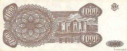 1000 Cupon MOLDAVIE  1993 P.03 TTB