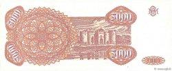 5000 Cupon MOLDAVIE  1993 P.04 pr.NEUF