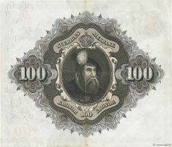 100 Kronor SUÈDE  1960 P.48b TTB