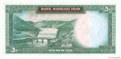 50 Rials IRAN  1969 P.085a SPL