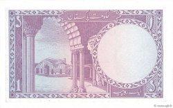 1 Rupee PAKISTAN  1964 P.09A SUP