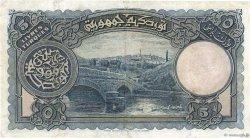 5 Livres TURQUIE  1926 P.120a TTB