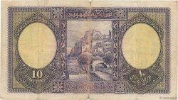 10 Livres TURQUIE  1926 P.121a TB