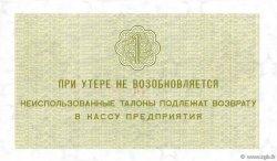 1 Kopek SPITZBERG  1979 P.-- NEUF