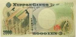 2000 Yen JAPON  2000 P.103b NEUF