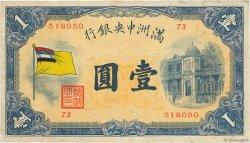 1 Yuan CHINE  1932 P.J125a TTB
