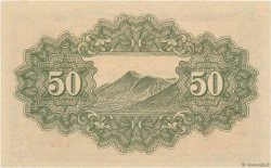 50 Sen JAPON  1943 P.059b NEUF