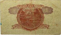 1 Yen JAPON  1943 P.049a TB