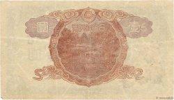 1 Yen JAPON  1943 P.049a TTB
