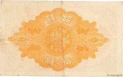 10 Sen JAPON  1920 P.046c TTB